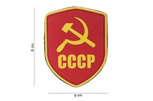 CCCP Shield Rubber Patch